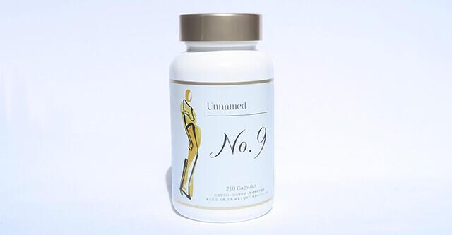女性の心身の変化で起こるゆらぎ期に嬉しいサプリメント「No.9」の販売開始