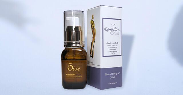 軽い触感で潤いと柔らかさを保つ美容オイル「Remedies Five」の販売開始
