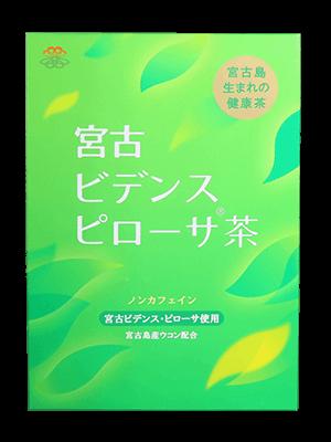 宮古ビデンス・ピローサ茶