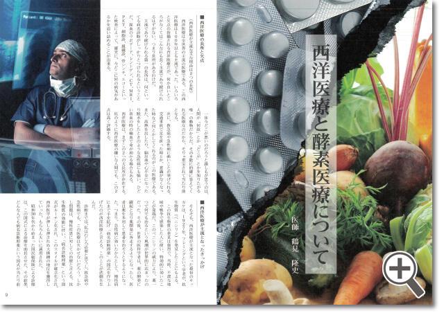 森愛の響き Vol.02_01