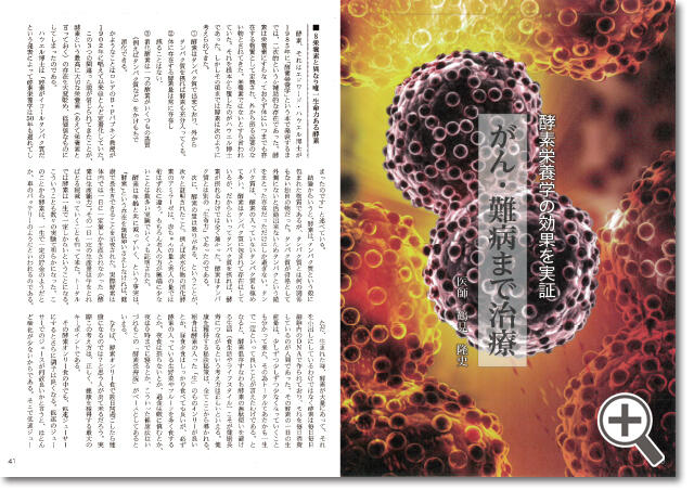 森愛の響き Vol.02_03