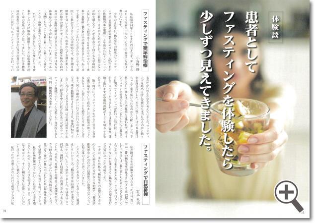 森愛の響き Vol.03_02