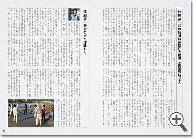 森愛の響き Vol.07_03