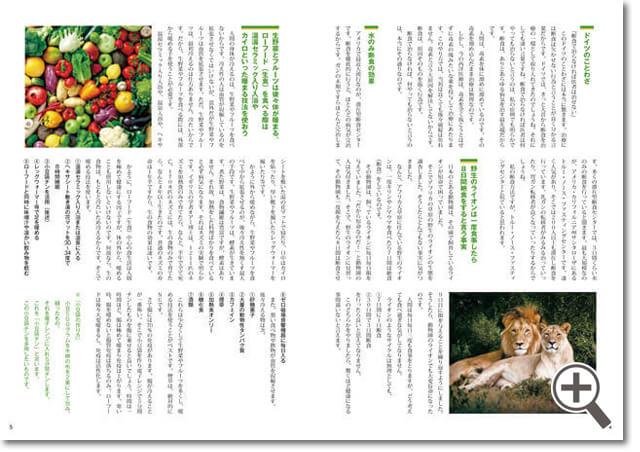 森愛の響き Vol.12_01